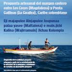 Pesquería artesanal del margen costero entre Los Cocos (Magdalena) y Punta Gallinas (La Guajira), Caribe colombiano
